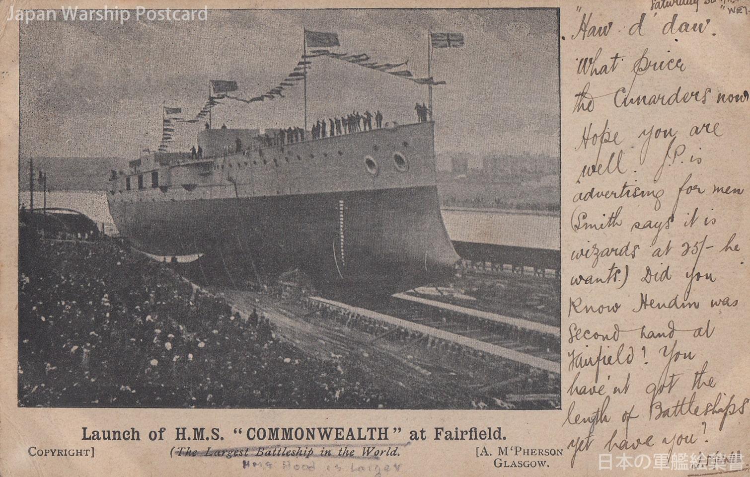 コモンウェルス(キング・エドワード7世級戦艦)