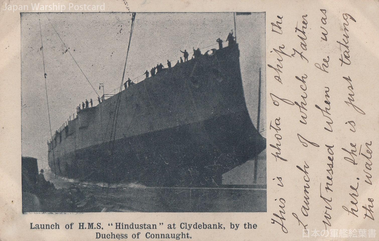 ヒンドゥスタン(キング・エドワード7世級戦艦)