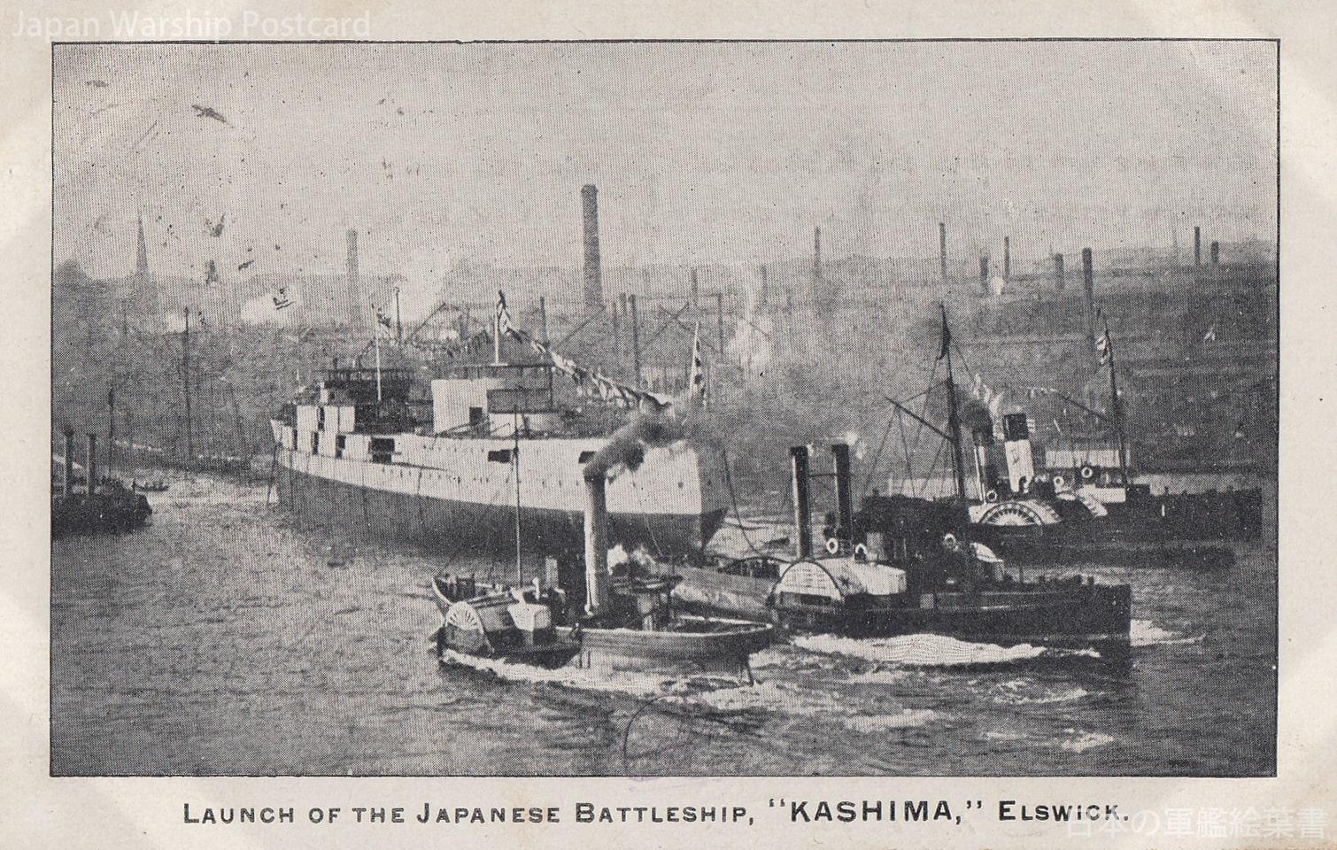 香取(香取型戦艦)