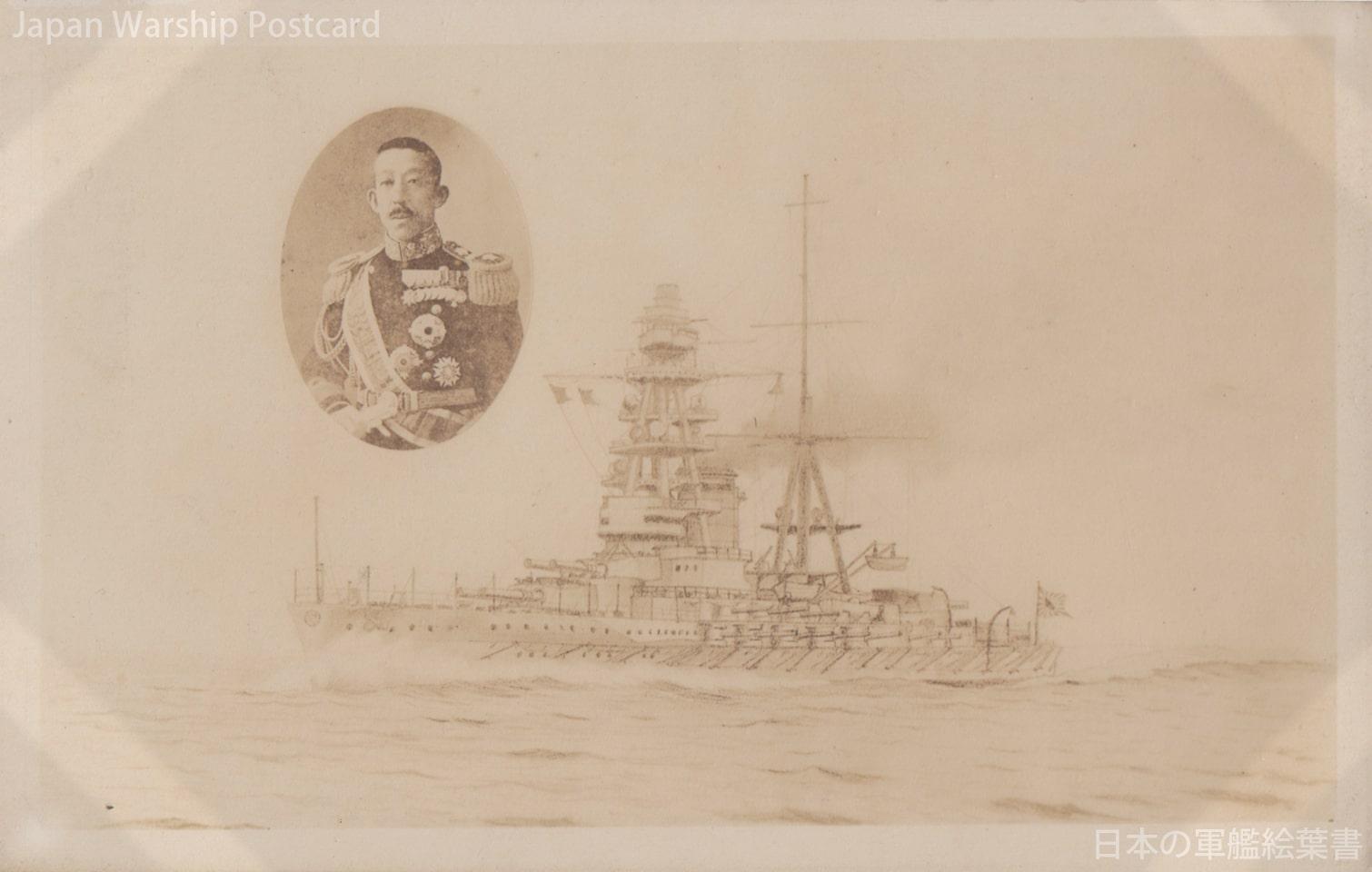 戦艦加賀進水記念(仮題)