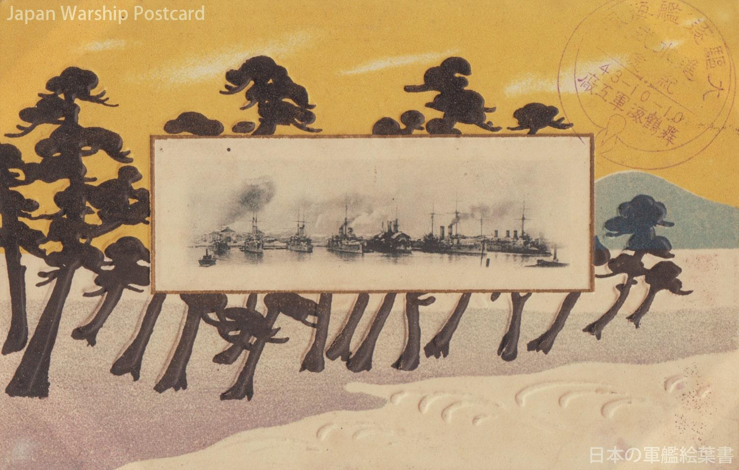 帝国駆逐艦大型海風